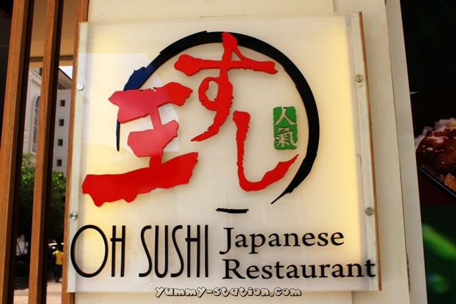 Straits Quay Chinese Restaurant