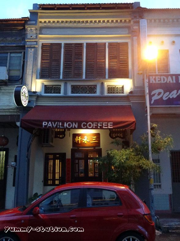 Pavilion Cafe 01