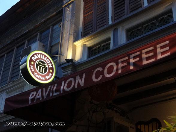 Pavilion Cafe 02