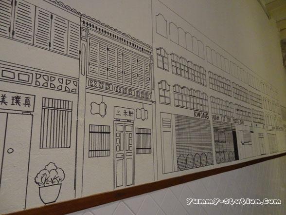 Pavilion Cafe 04