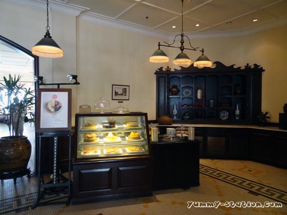 The Bakery 01