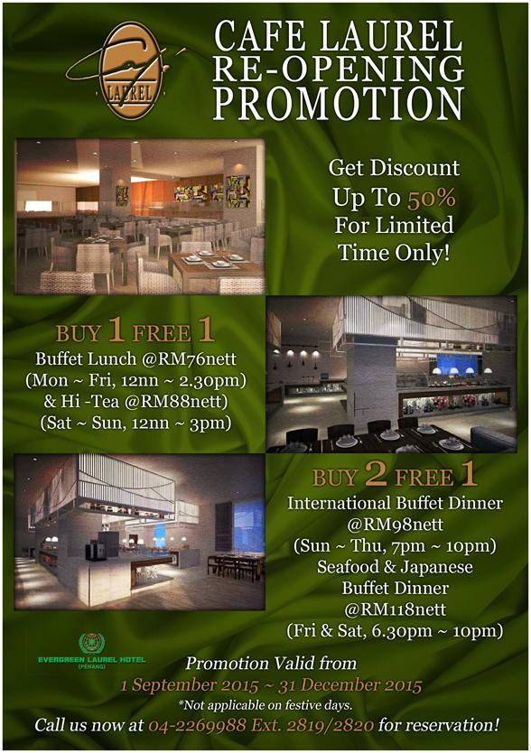 Cafe Promotion