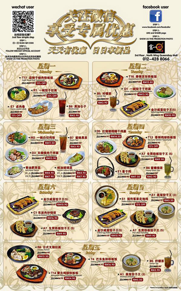 set meal menu